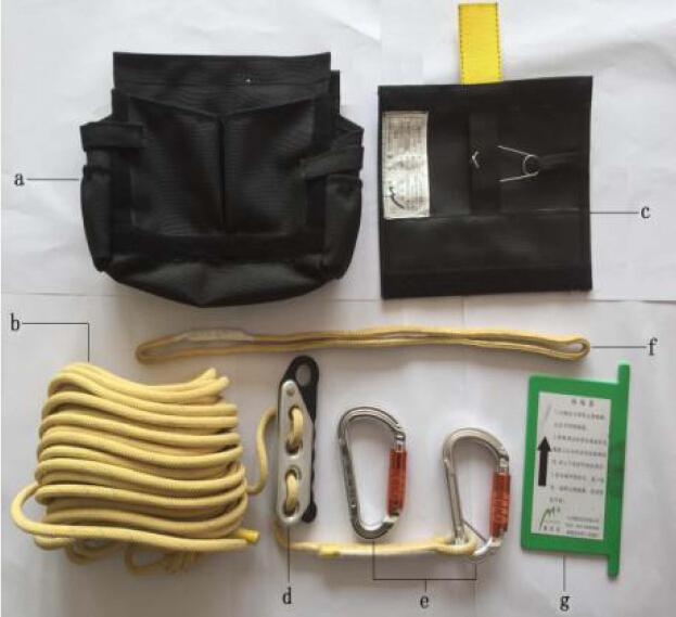 8毫米自救安全绳套装
